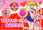 Creer Beaute - Chibi Moon Miracle Romance Multicarry Balm