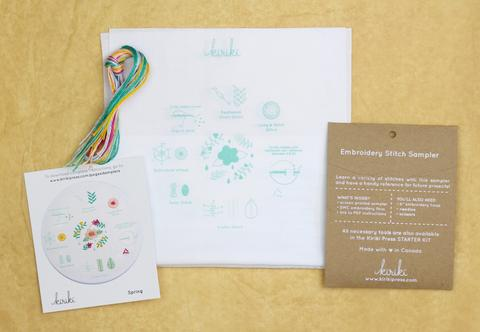 Kiriki Sampler Kit - Spring