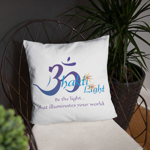 Bhakti Light Pillow