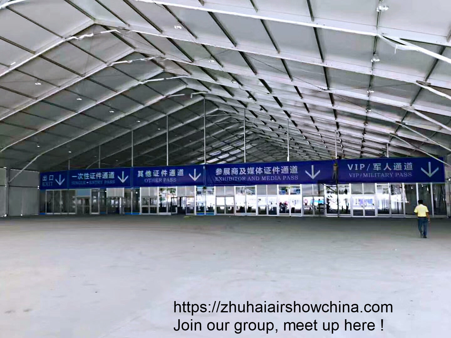 ticket entrance of airshow china 2018