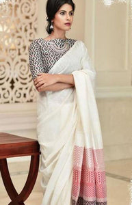 Innovative White and Red Color Linen Designer Digital Print Saree LN8093