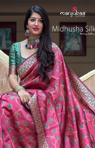Fanciful Pink Color Soft Silk Designer Sarees SC1234