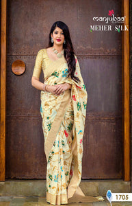 Lovely Gold Color Soft Silk Designer Sarees SC1232
