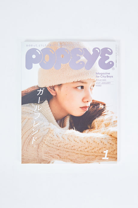 Popeye N.1 Issue 885