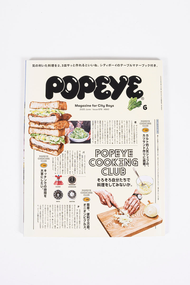 Popeye Issue: 878