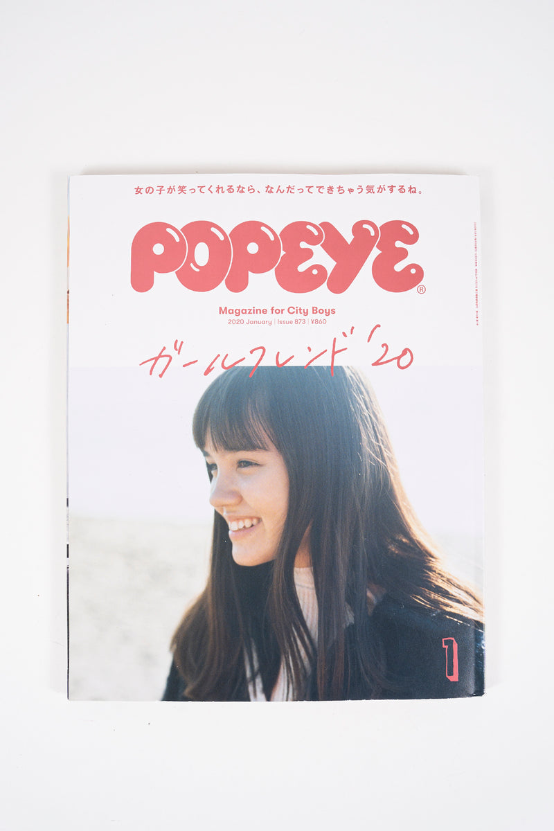 Popeye N.1 Issue 873