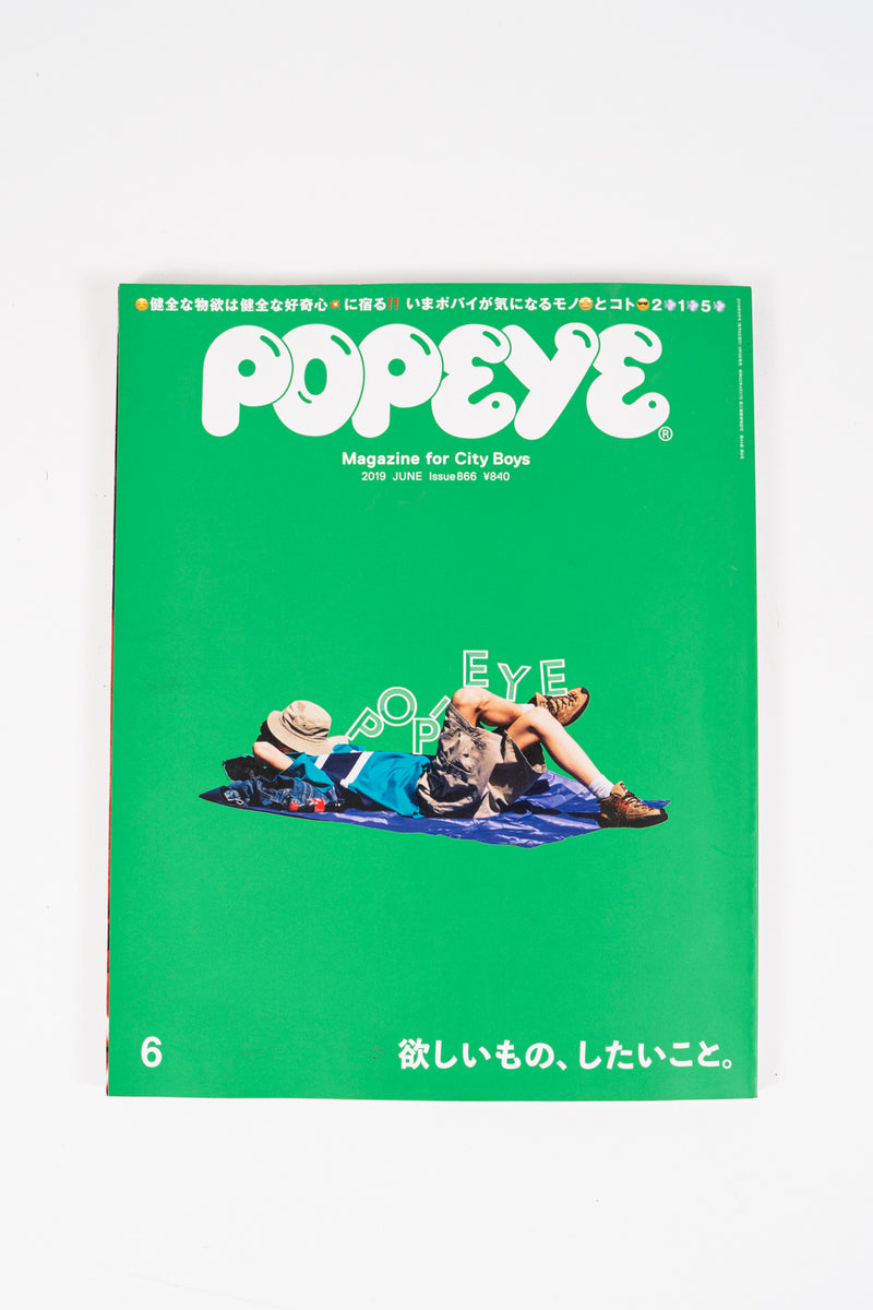 Popeye N.6 Issue 866
