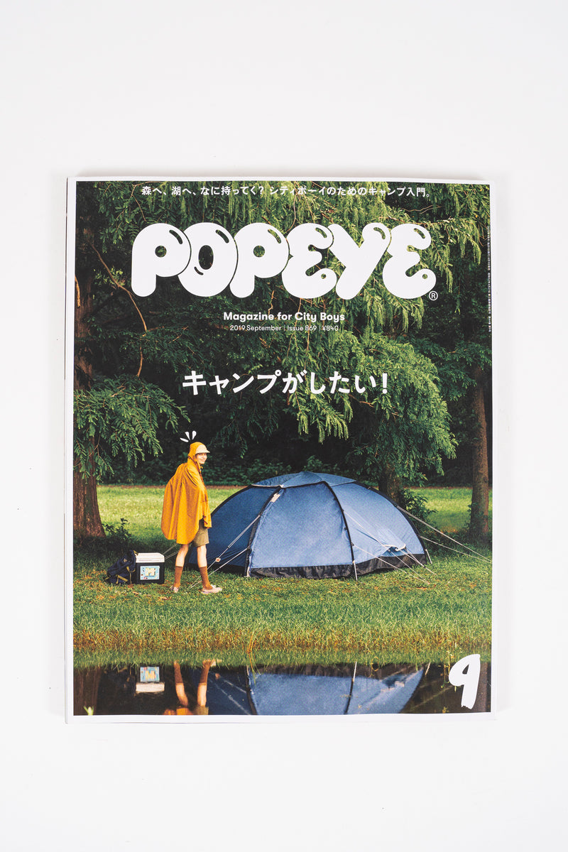 Popeye N.9 Issue 869