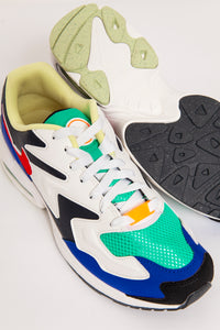 Air Max 2 Light SP