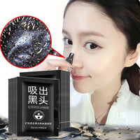 1pcs Blackhead Mask Black Mask Peel Off Bamboo Charcoal Purifying Blackhead for Acne Scars Blemishes Wrinkles Facial Care TSLM2