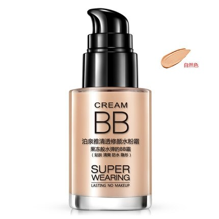 Sunscreen BB Cream Base Foundation Concealer Moisturizing Long Lasting Whitening Waterproof Face Makeup