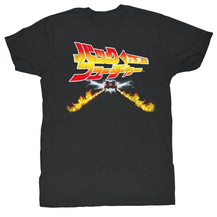 BACK TO THE FUTURE-BACK TO JAPAN-BLACK HEATHER ADULT S/S TSHIRT