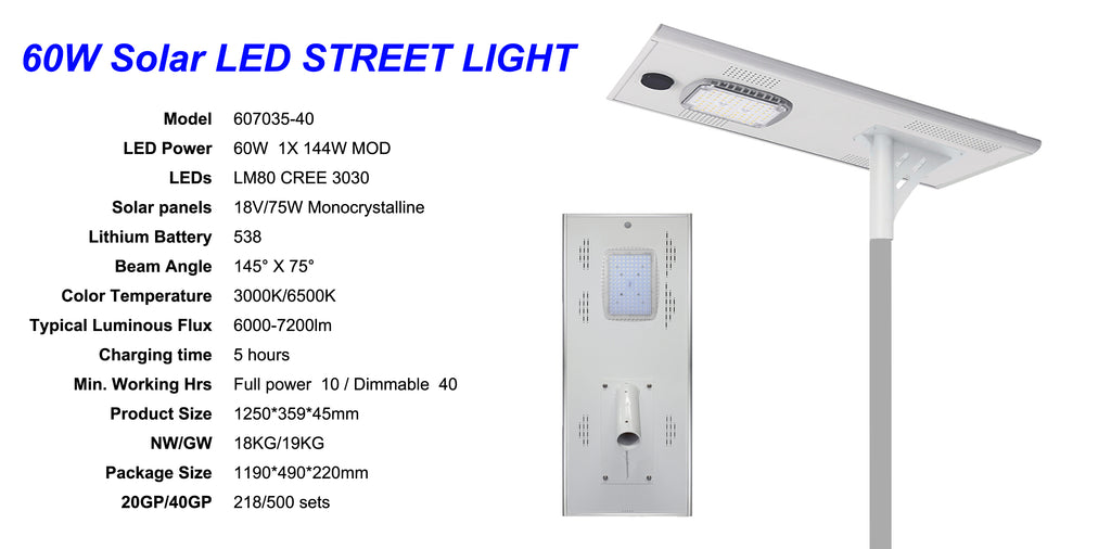 60w all in one solar led street light