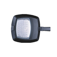 Load image into Gallery viewer, LED Street Lights RL1818 Series
