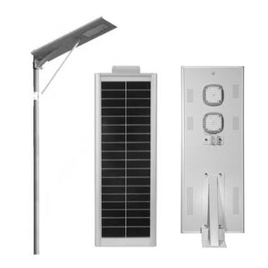 All In One Solar LED road Light IP65 Motion Sensor Night Light LED street light garden light
