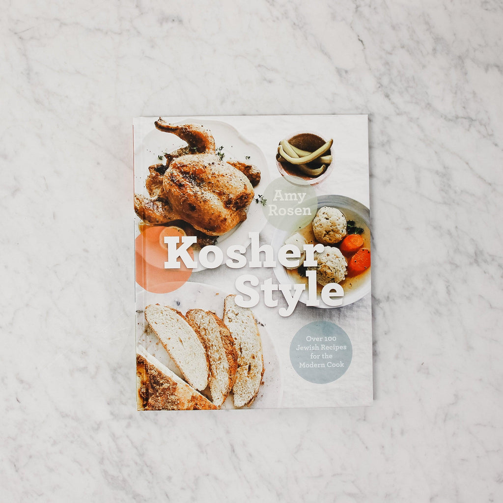 front cover of kosher style by amy rosen