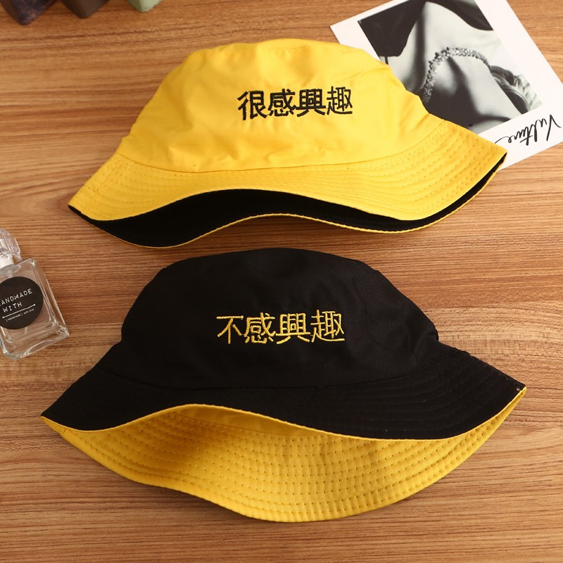 Hats Letter Embroidery Chic Kawaii Japanese Style Sun Shade All-match Women  Casual Students Double 296160225169
