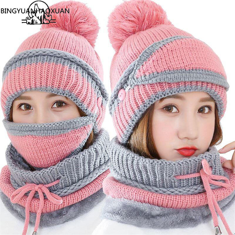 BINGYUANHAOXUAN  Women Scarf Winter Sets Cap Mask Collar Face Protection Girls  Accessory Women Ball Scarf Balaclava Knitted Hat