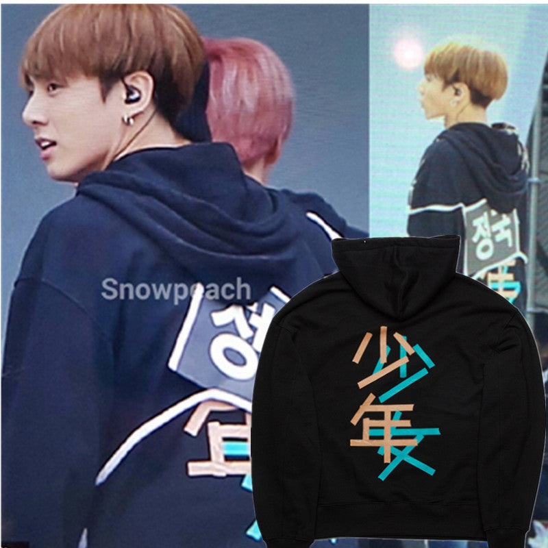 BTS bulletproof Junior JUNG KOOK with hooded clothes loose men and women hooded plus cashmere coat should aid clothes