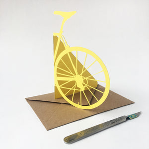 Handcut Back of Bike Papercut Card