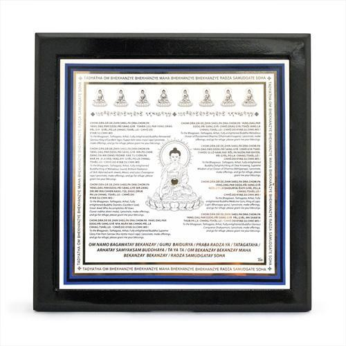 7 Medicine buddha plaque - WORLD OF DECOR