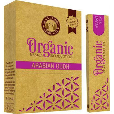 Organic masala Incense stick 15g- 5 fragrance to choose - WORLD OF DECOR