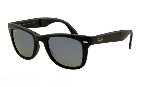 RayBan RB4105  Lunettes homme et femme - Ragazzato