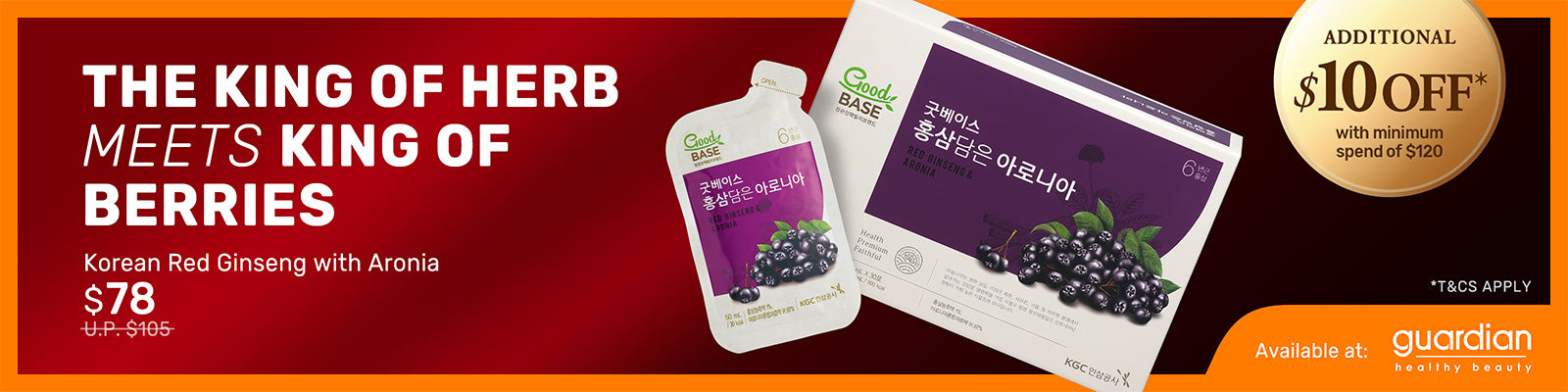 Good Base Korean Red Ginseng with Aronia