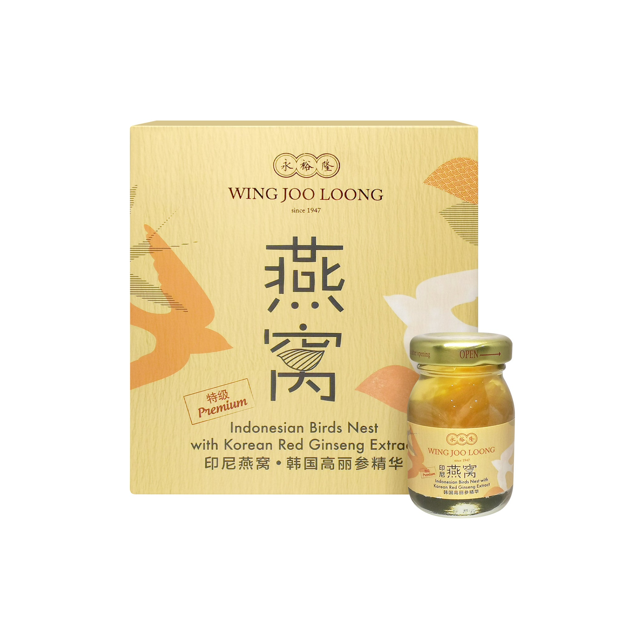 Premium Indonesian Bird's Nest with Korean Red Ginseng Extract 6s