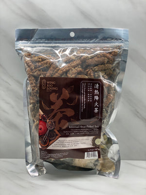 Internal Heat Relief Tea (清热降火茶)
