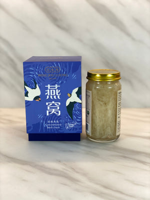 Concentrated White Birds Nest (浓缩燕窝)