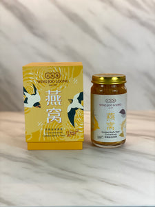 Concentrated Golden Birds Nest (浓缩金丝燕窝)