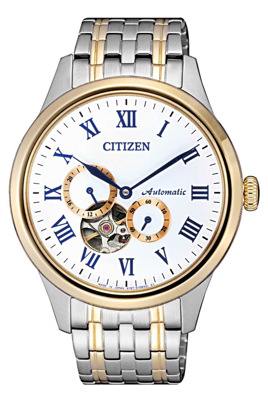 Citizen Mechanical NP1026-86A