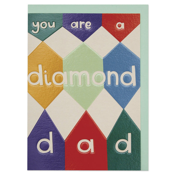 'You are a diamond Dad' colourful and graphic card