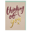 Luxe gold 'thinking of you' card