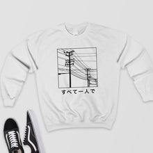 Load image into Gallery viewer, All Alone Sweatershirt Japanese Aesthetic Sweatershirt Hoodie