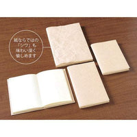 A6 Midori Paper Cover | Cordoba Paper - The Stationery Life!