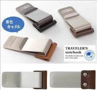 Authentic Traveler's Company Small Leather Pen Holder - The Stationery Life!