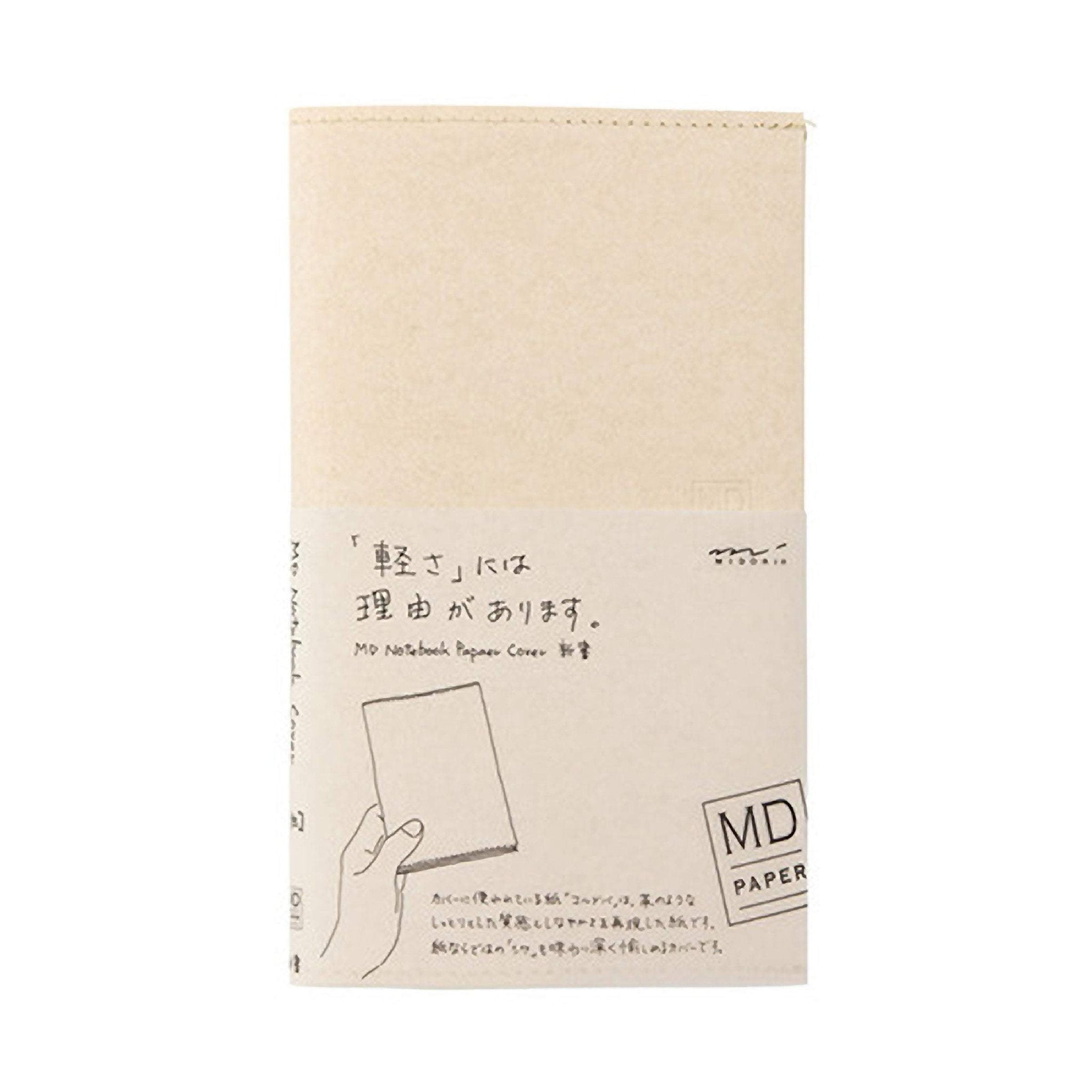 B6 Midori Paper Cover - The Stationery Life!