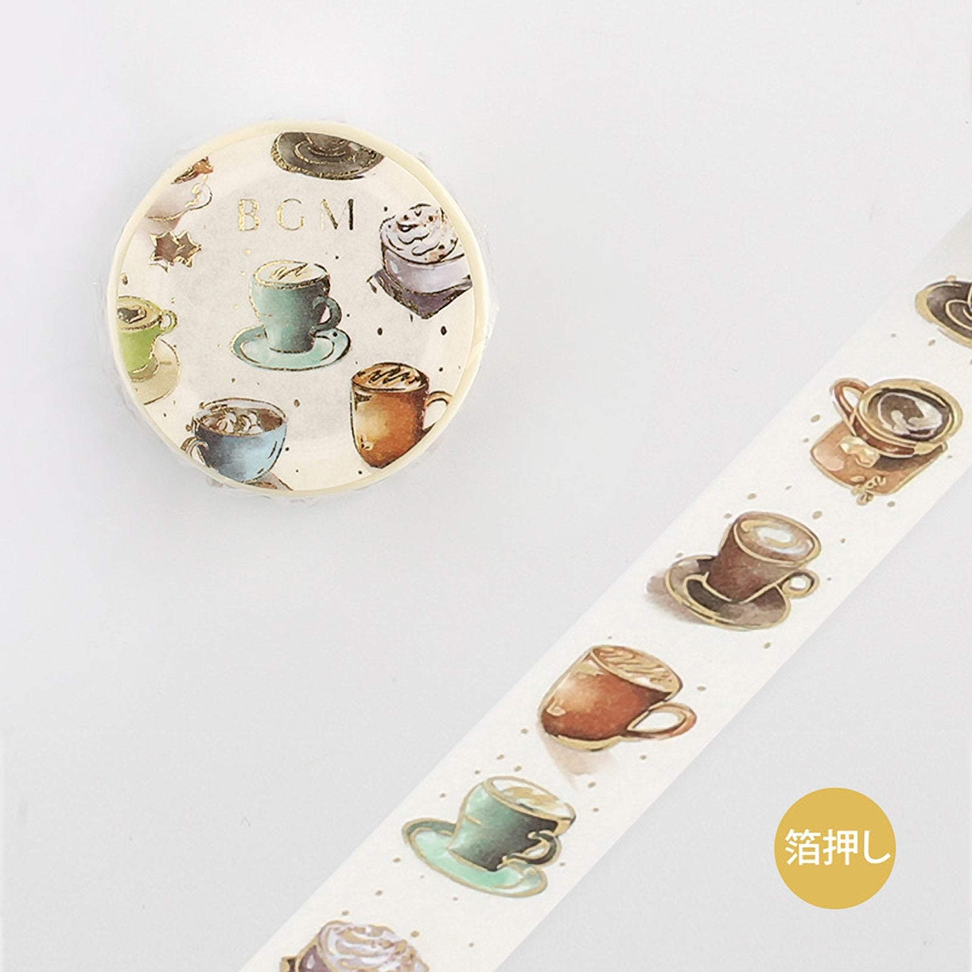 BGM Coffee Cup Coffee Mug Cappuccino Gold Foil Washi Tape - The Stationery Life!