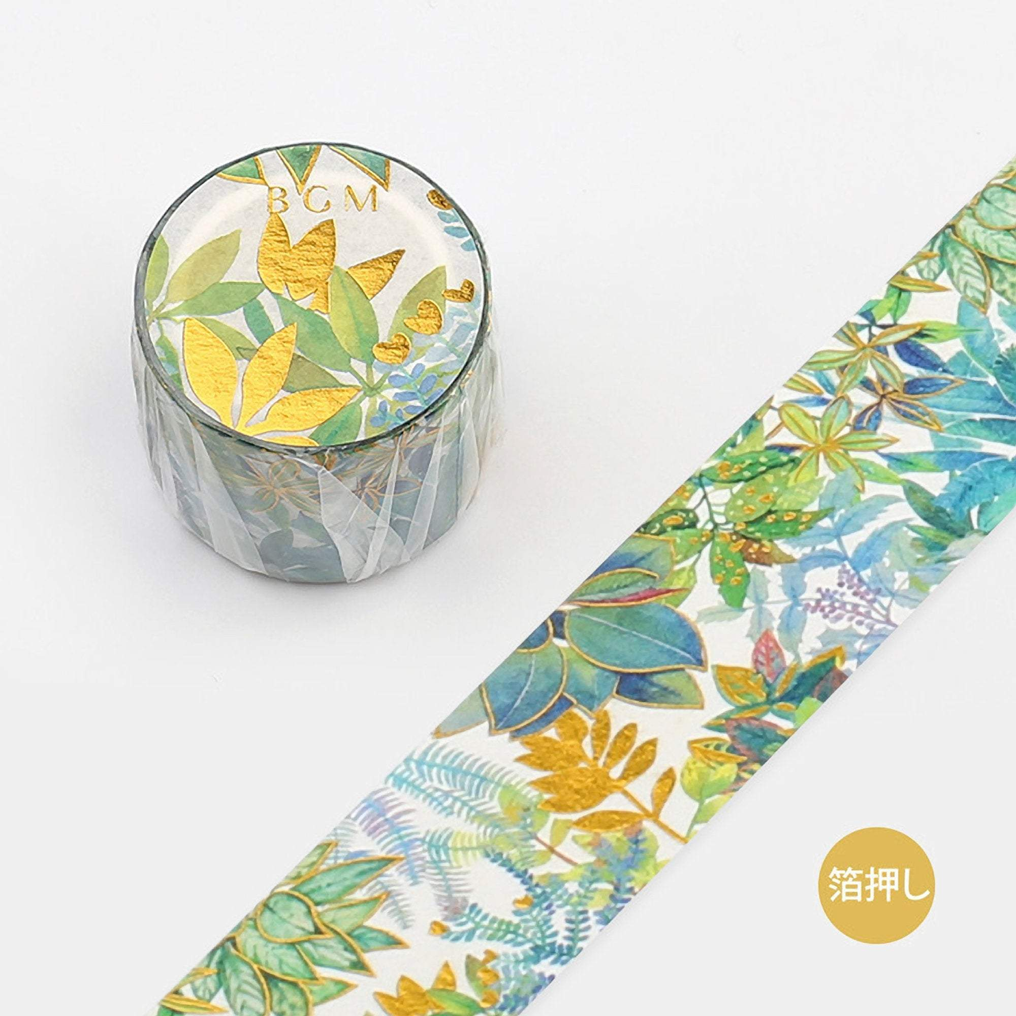 BGM Exotic Jungle Palm Leaves Gold Foil Washi Tape - The Stationery Life!