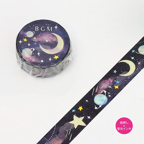 BGM Planet Moon Stars Galaxy Washi Tape - The Stationery Life!
