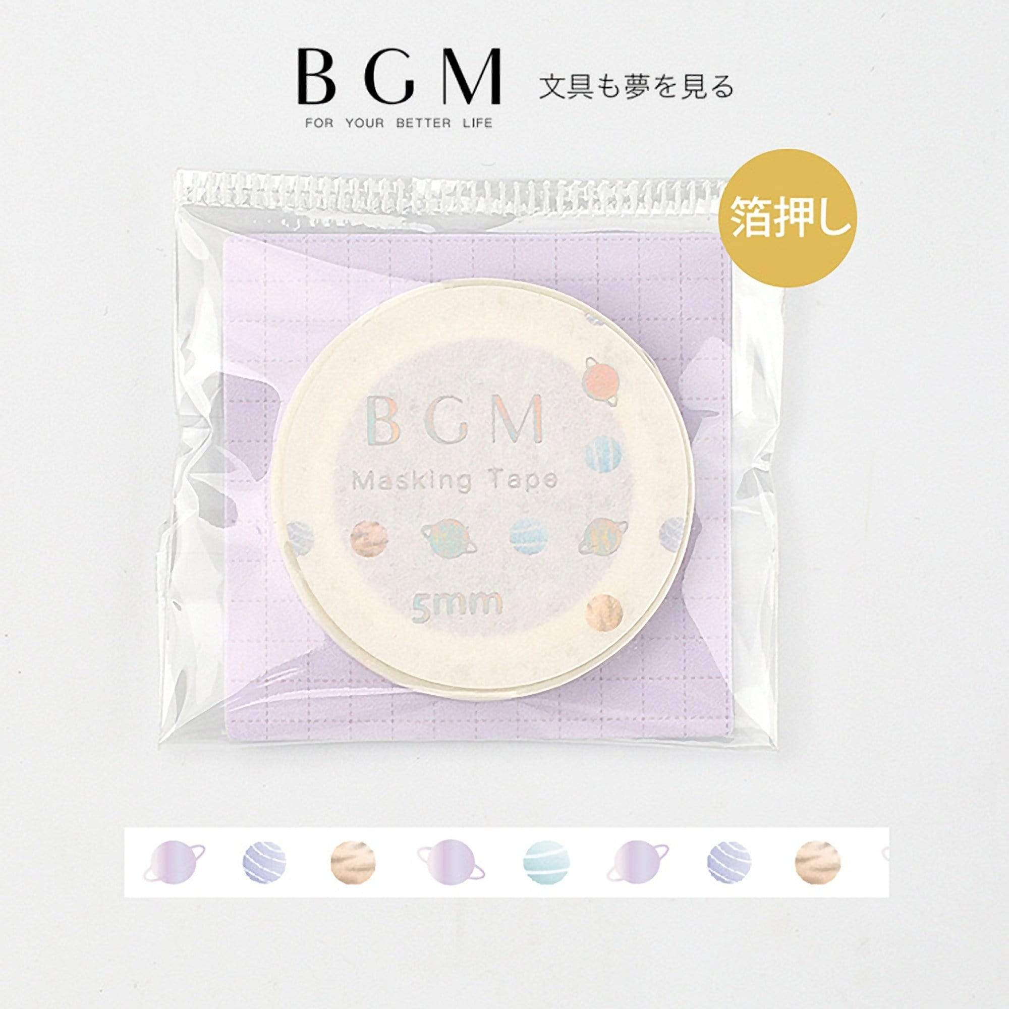 BGM Skinny Planets Moon Galaxy Gold Foil Washi Tape | 5mm - The Stationery Life!
