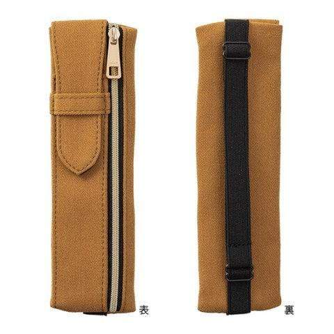 BROWN Midori Adjustable Book Band Pen Case B6 - A5 - The Stationery Life!
