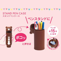 GRAY CAT Lihit Lab Smart Fit PuniLabo Stand Pen Case Pencil Case Lihit Lab Pencil Case Durable Pen Case Lihit Lab Storage - The Stationery Life!
