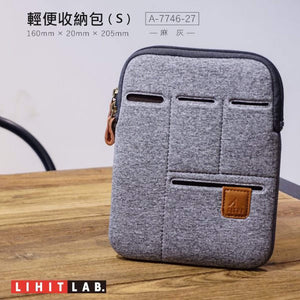 GRAY Lihit Lab Altna Carrying Sleeve - Small Altna Sleeve - The Stationery Life!