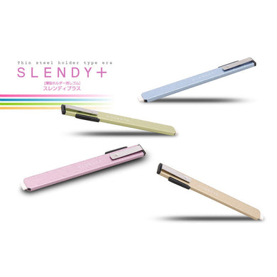 ROSE GOLD COPPER Seed Slendy Super Slim Knock Eraser I Ink Eraser Slim Eraser Metal Eraser Precise Eraser Advancing Eraser Mechanical Eraser