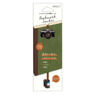 MIDORI CAMERA and 35mm Film Embroidered Bookmark Sticker - Limited Edition