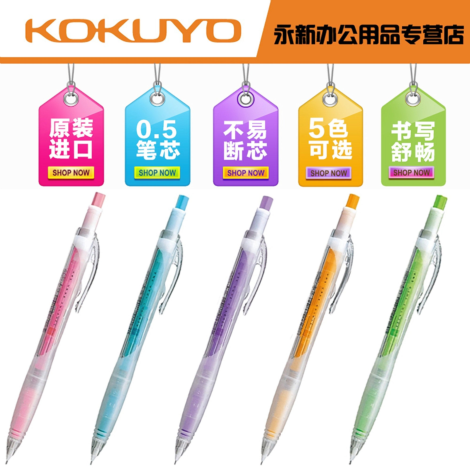Kokuyo PINK Coloree Mechanical Pencil | 0.5 mm - The Stationery Life!
