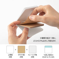 PLAIN Midori Selectable Pickable Sticky Notes Transparent Sticky Note Kraft Sticky Note | 70mm - The Stationery Life!